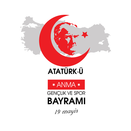 hooray: May 19 Ataturk Commemoration and Youth and Sports Day