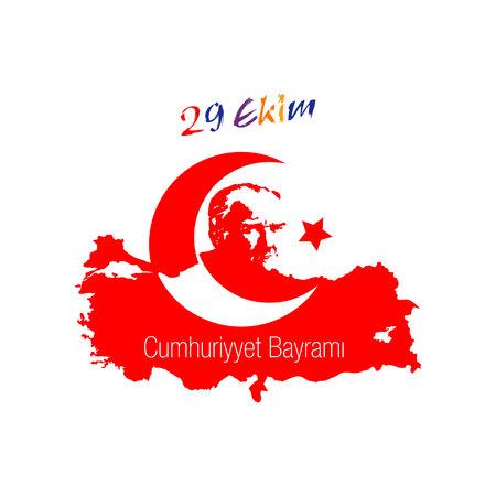 """Carte de célébration nationale de la Turquie, insigne, bannière ou conception de vecteur d'affiche - anglais """"Jour de la République, le 29 octobre"""