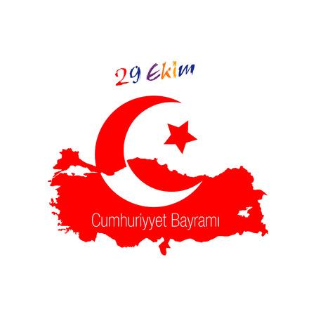 Turkey National Celebration Card, Badge, Banner or Poster Vector Design - English Republic Day, October 29