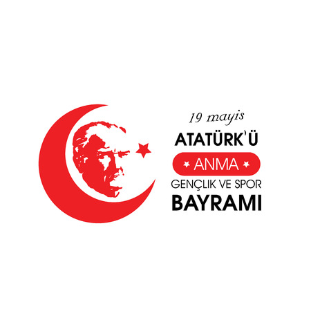 vector illustration 29 october Republic Day, Republic Day Turkey. Translation: 29 october Republic Day Turkey and the National Day in Turkey. celebration republic, graphic for design elements Illustration