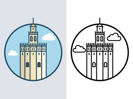 World famous building - Seville Иллюстрация