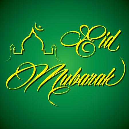 mubarak: Creative calligraphy of text eid mubarak - vector illustration