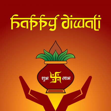 Illustration of diwali greeting background Vector