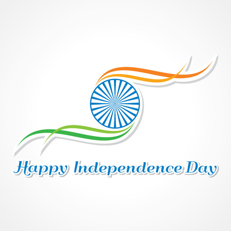 peace day: Vector illustration of Happy Independence Day banner