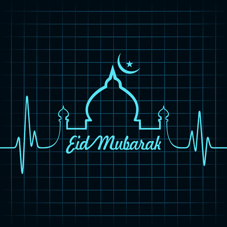 Creative calligraphy of text eid mubarak with heartbeat Illustration