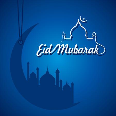 fitr: Creative Eid greeting vector illustration