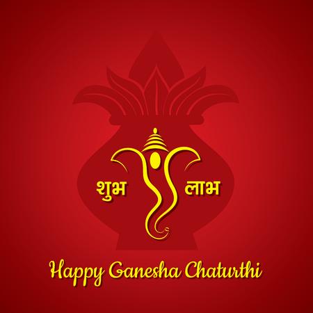 ganpati: creative ganesh chaturthi festival greeting card background vector