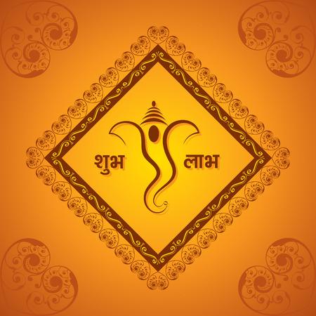 ganapati: creative ganesh chaturthi festival greeting card background vector