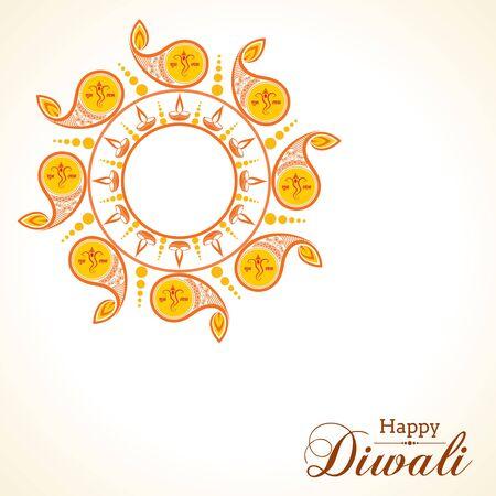 rangoli: Stylish design and text for Diwali celebration stock vector