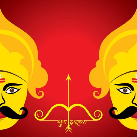 dussehra festival greeting or poster design stock vector Illustration
