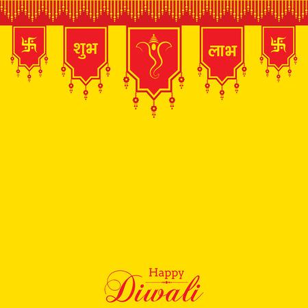 Diwali utsav greeting or poster card