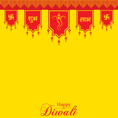 Diwali utsav greeting or poster card