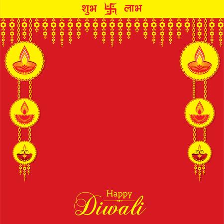 Diwali utsav greeting or poster card Stock Vector - 85724089