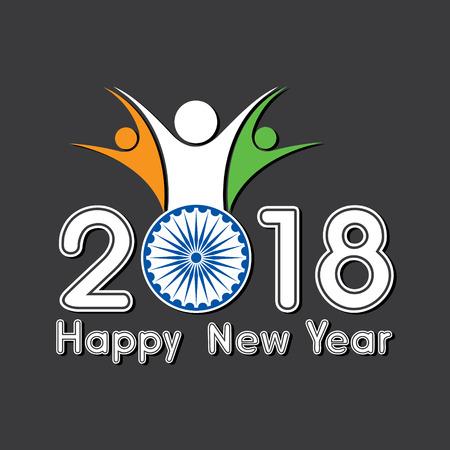 Illustration of 2018 greeting for new year celebration Illustration