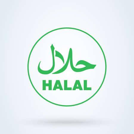 Halal food product dietary label flat vector icon Ilustração