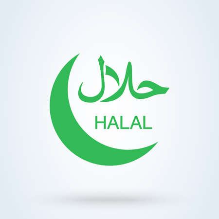 Halal food product dietary label flat vector icon. moon and crescent Ilustração