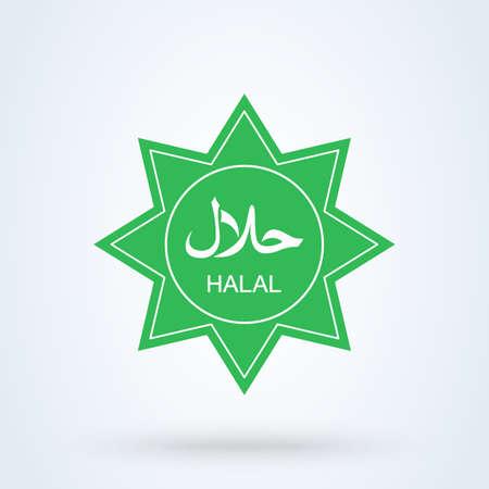 halal food  vector. Halal sign design. certificate tag