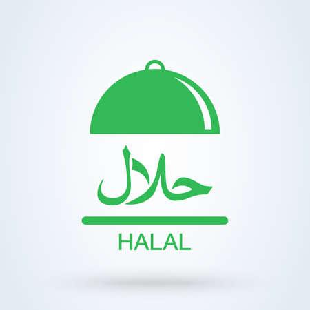 halal food vector. Halal sign design green. certificate tag. tray symbol Ilustração
