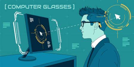 Vector illustration of state of the art computer glasses Ilustração