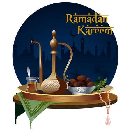 Vector illustration of the Muslim Ramadan fasting Ilustracja