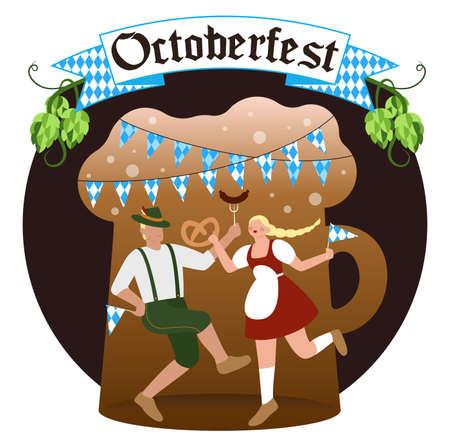 Vector illustration of beer festival world s largest Oktoberfest