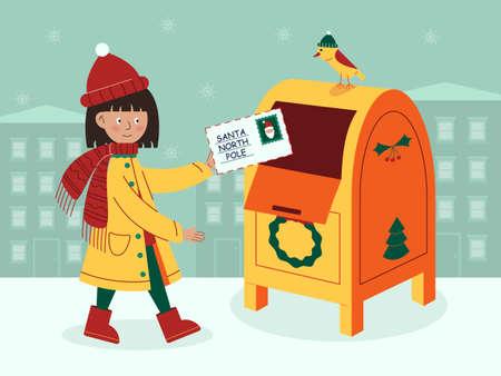 Vector illustration a letter for Santa Claus Ilustracja