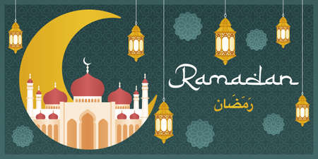 Vector illustration of the Muslim holiday of Ramadan Ilustracja
