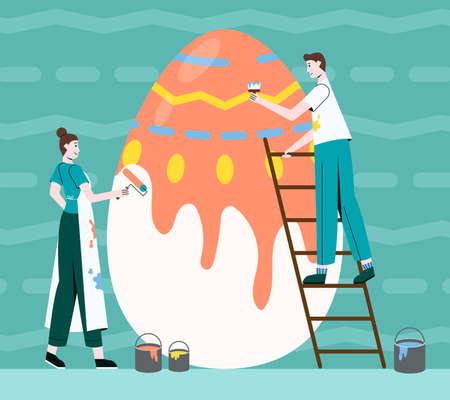 Colourful illustration of the Happy Easter egg Ilustracja