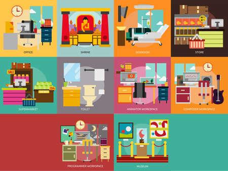 animator: Building Interior