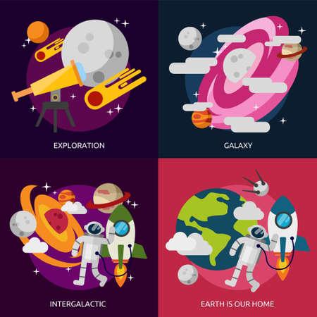 우주와 우주