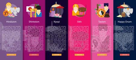 Religion et célébrations Bannière verticale Concept Vecteurs