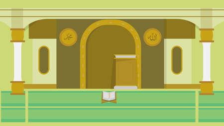 Mosque Background Çizim