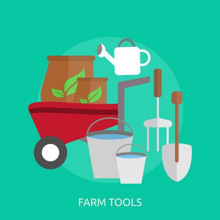 농장 도구 개념 설계
