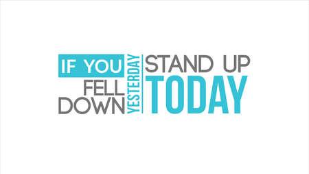 오늘 어제 서서 떨어지면