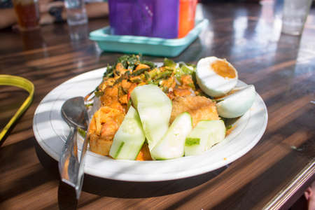 Rice egg, vegetable, Indonesia Food | Asian Food Stock Photo