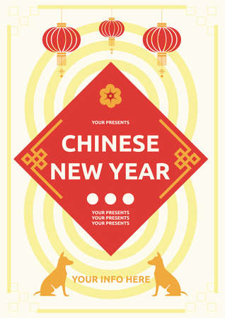 Year of the dog vector illustration with Chinese lanterns and Happy New year text. Vectores