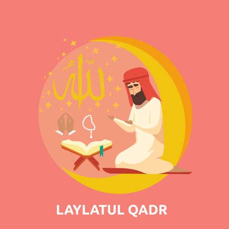 Laylatur Qadr conceptual design.