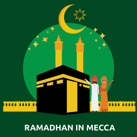 Ramadhan in Mecca conceptual design.