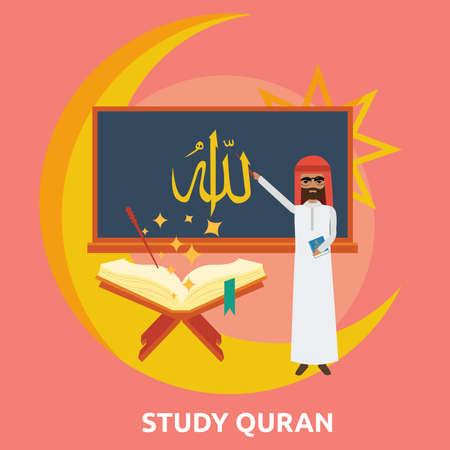 Study Quran Conceptual Design Ilustração