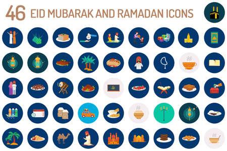 Eid Mubarak and Ramadan