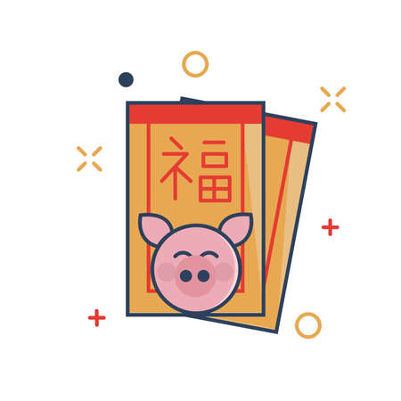 Pig Chinese New Year 2019 Icon | Angpao Icon - with Outline Filled Style 版權商用圖片 - 126157921