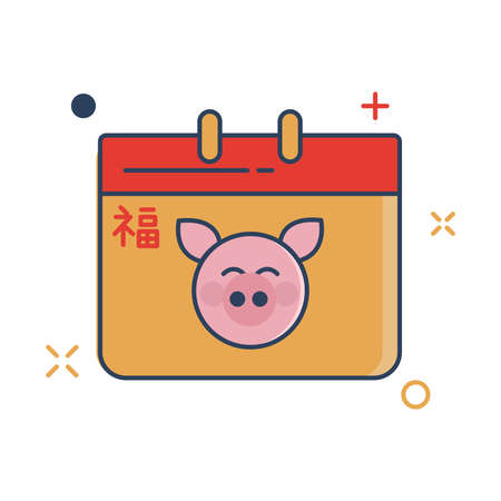 Pig Chinese New Year 2019 Icon | Calendar Icon - with Outline Filled Style Ilustração