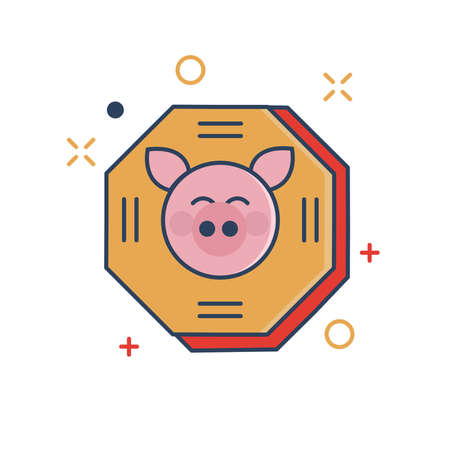 Pig Chinese New Year 2019 Icon | Feng Shui Icon - with Outline Filled Style Ilustração