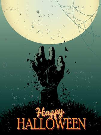 Halloween Zombie Party Poster - Vector illustration 矢量图像