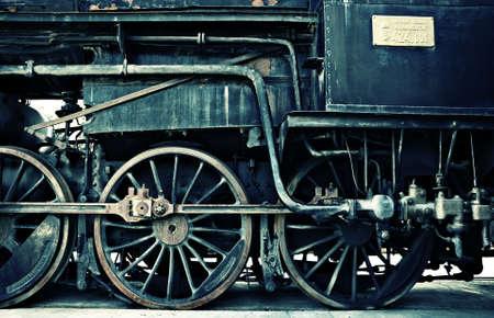 acidic train part horizontal Standard-Bild
