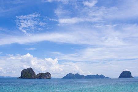 Kho ngai island in Trang, very peaceful and good service.