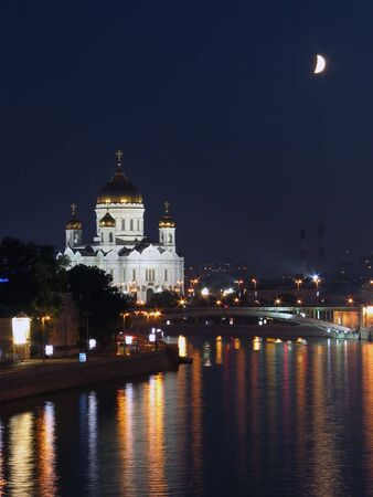 Christ the Saviour Cathedral in the moon night in Moscow, Russia. photo