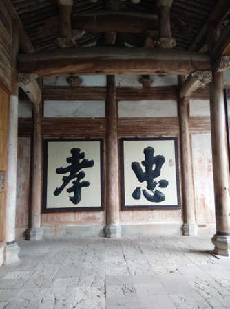 piety: Huizhou ancient temple inscription Editorial