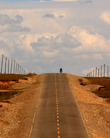 passerby: Desolate road