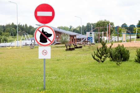 Non fumeur, pas de circulation et pas de chiens sur la zone de loisirs publique Banque d'images - 81934694